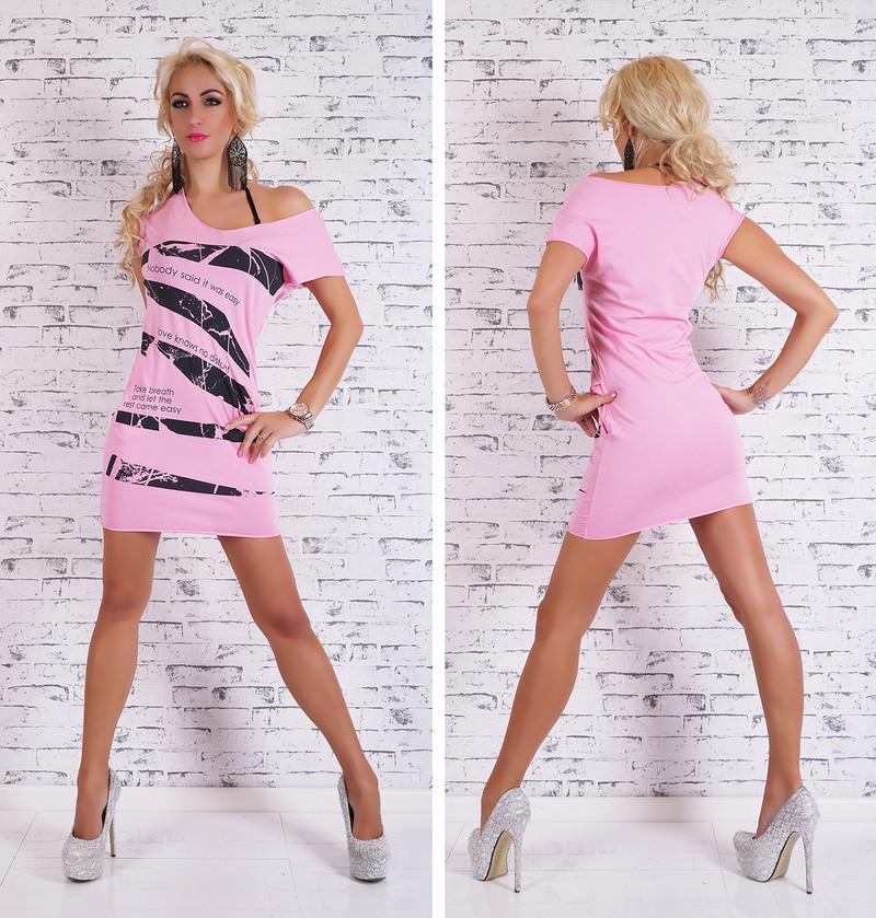 Růžové letní šaty - EU - Krátké letní šaty - i-moda.cz b7f8658894